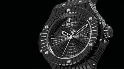 exotic-watches-hublot